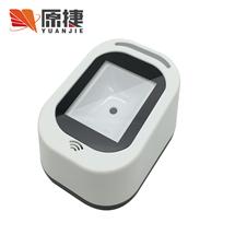 YJ-5002-W二维码扫描器平台 超市收银条形码微信支付宝扫码盒子