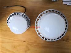 100W防潮防震照明灯 皮带廊照明 壁挂70W三防防潮灯