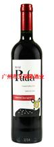 野鹿赤霞珠干红葡萄酒