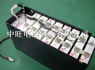 三元电池回收采购