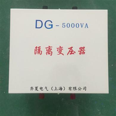220v/220v隔离变压器