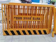 珠三角基坑护栏、临边护栏