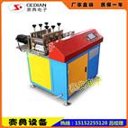 全自动PM2.5过滤棉芯出片机,活性炭棉芯垫片成型机