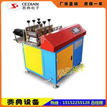 全自動PM2.5過濾棉芯出片機,活性炭棉芯墊片成型機