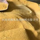 郑州固体粉末净水剂,聚合氯化铝厂家