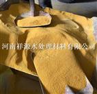 (聚合氯化铝)水处理絮凝剂厂家