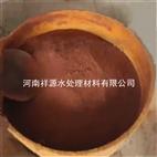 郑州聚合氯化铝铁厂家