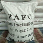 生产污水处理聚合氯化铝铁厂家