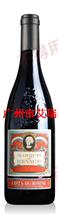 雷诺侯爵罗纳河谷红葡萄酒