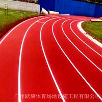 混合型塑胶跑道自结纹跑道面层EPDM塑胶颗粒跑道新国标