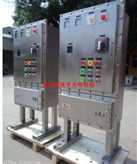 BXQ防爆磁力动力控制箱 不锈钢防爆动力控制箱 BXZ防爆插座箱