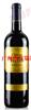 诺顿古堡红葡萄酒