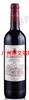 兰德红葡萄酒