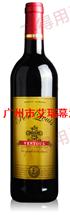 金路易旺图红葡萄酒