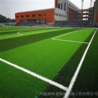 人造草坪仿真草坪天然绿色地毯人造绿植装饰塑料垫子足球场人造草坪