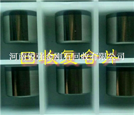 高硬度高耐磨性金刚石复合片