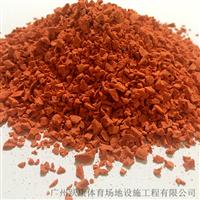 EPDM颗粒跑道环保颗粒EPDM橡胶弹性颗粒塑料彩色颗粒材料