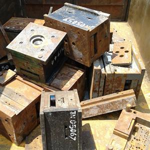 龙岗废模具回收