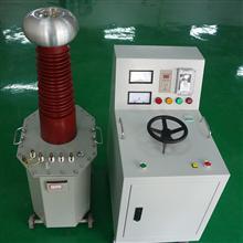 电缆耐压试验变压器
