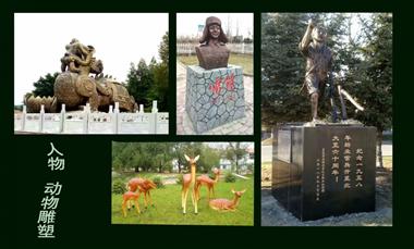 双鸭山人物雕塑头像雕塑
