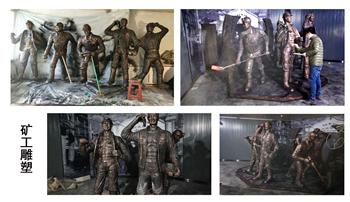 七台河人物雕塑动物雕塑