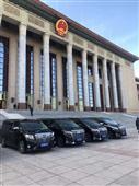 北京租高端商务保姆车 北京VIP接待车贵宾接待租商务车