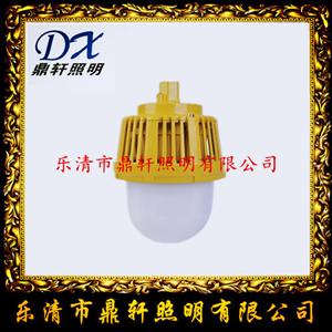 GCD616防爆固态照明灯 GCD616-50W GCD616防爆平台灯