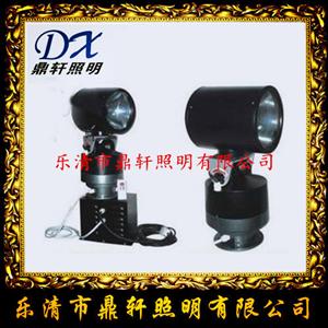 EPM8212遥控探照灯 EPM8212-70W探照灯 EPM8212氙气探照灯