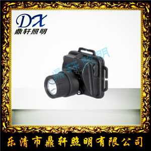 SR-200微型防爆头灯 SR-200头戴式头灯 SR-200强光头灯