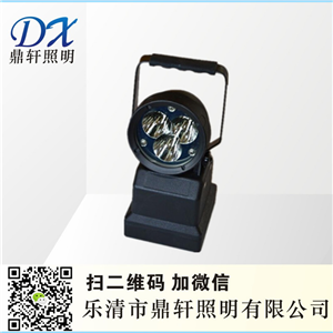 GAD309F手摇发电多功能强光探照灯/磁力手提探照灯