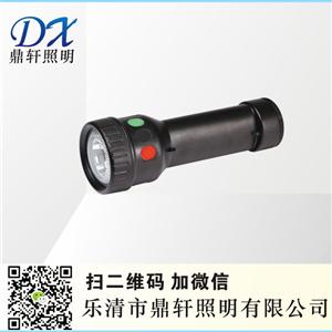 MSL4730多功能袖珍信号灯/红黄白/红绿白