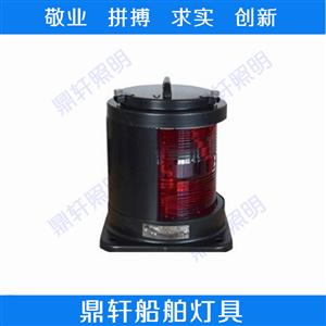 鼎轩船舶CXH2-1D左舷灯/110V红色船用照明灯具信号灯