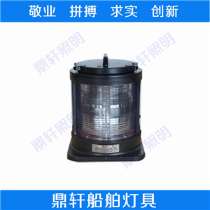 CXH4-1D艉灯 CXH4-1D大连艉灯销售处 CXH4-1D价格