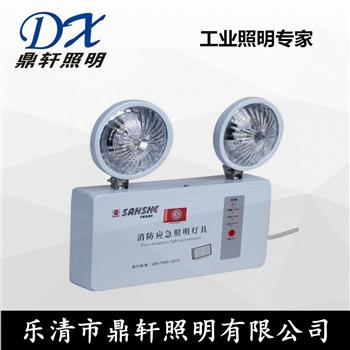 BXW6229A消防应急照明灯2*3W功率