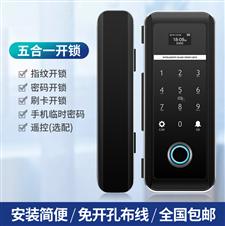 华府玻璃门指纹锁免开孔免布线单双门密码办公室玻璃锁木门锁(WF-012)