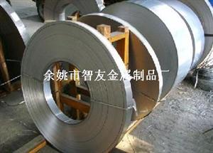 201不锈钢带厂家