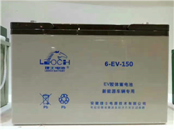 理士蓄电池EV系列12V150AH