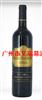 圣鹿巴罗萨红葡萄酒
