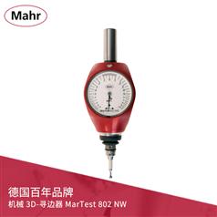 MAHR 機械 3D-尋邊器 MarTest 802 NW