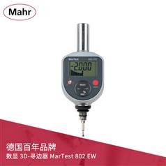 MAHR 數顯 3D-尋邊器 MarTest 802 EW