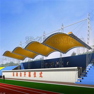 学校膜结构看台_膜材厂家批发设计安装