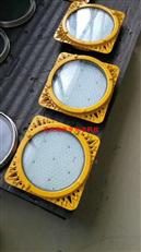 海洋王LED防爆泛光灯 BFC8117 BFC8117-200W