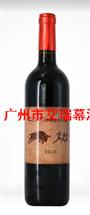**舞红葡萄酒
