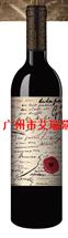 木兰古堡红葡萄酒