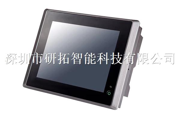 IPS-170T 工业平板电脑