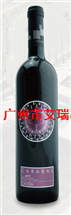 卡维陈酿干红葡萄酒