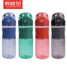 烨睦荣好口杯HKB2020A水杯TRITAN塑料杯子
