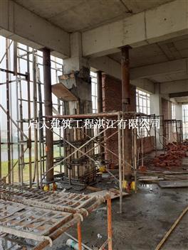 湛江建筑物結構加固基本方法