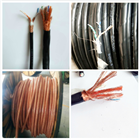 DJYVFP高温计算机电缆高温屏蔽计算机电缆
