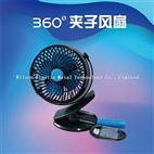 WP-068 Clip fan /360°mini fan